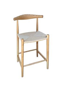 כסא בר HORN